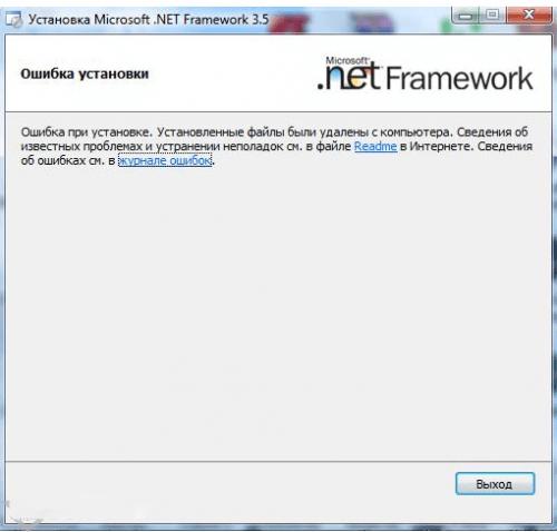 Ошибка установки Microsoft .NET Framework