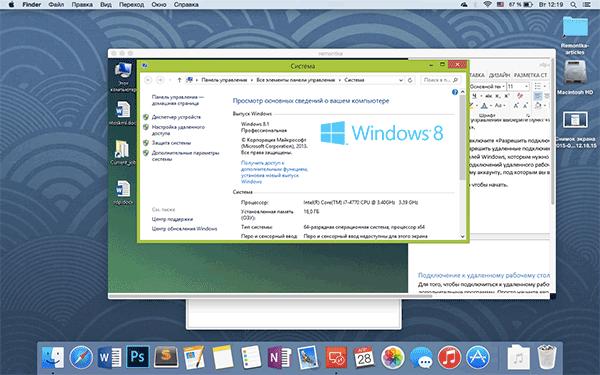 Загрузка Microsoft Remote Desktop в Google Play