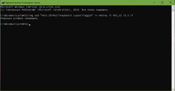Как изменить клавиши смены языка на заблокированном экране