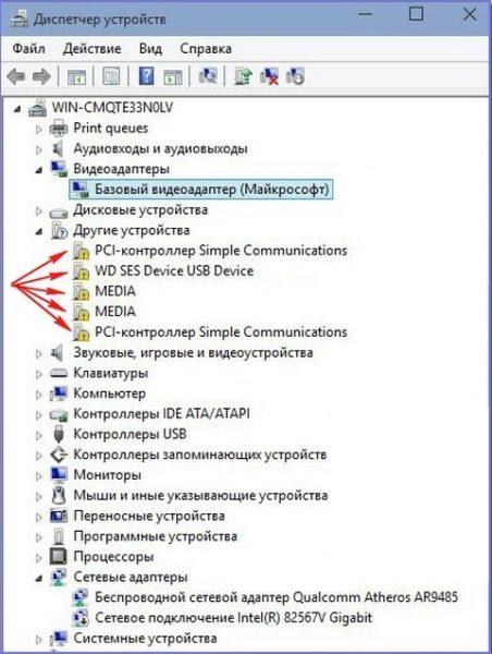 «Диспетчер устройств» Windows 10