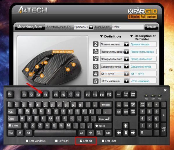 Как задать комбинацию клавиш для кнопки