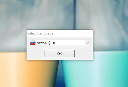 Выбор языка Aimp