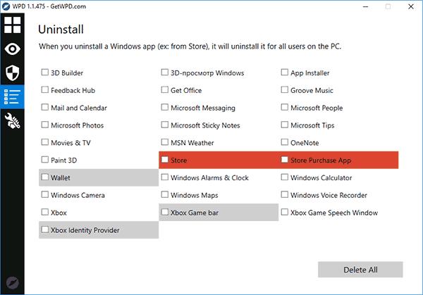 Вкладка Uninstall программы WPD