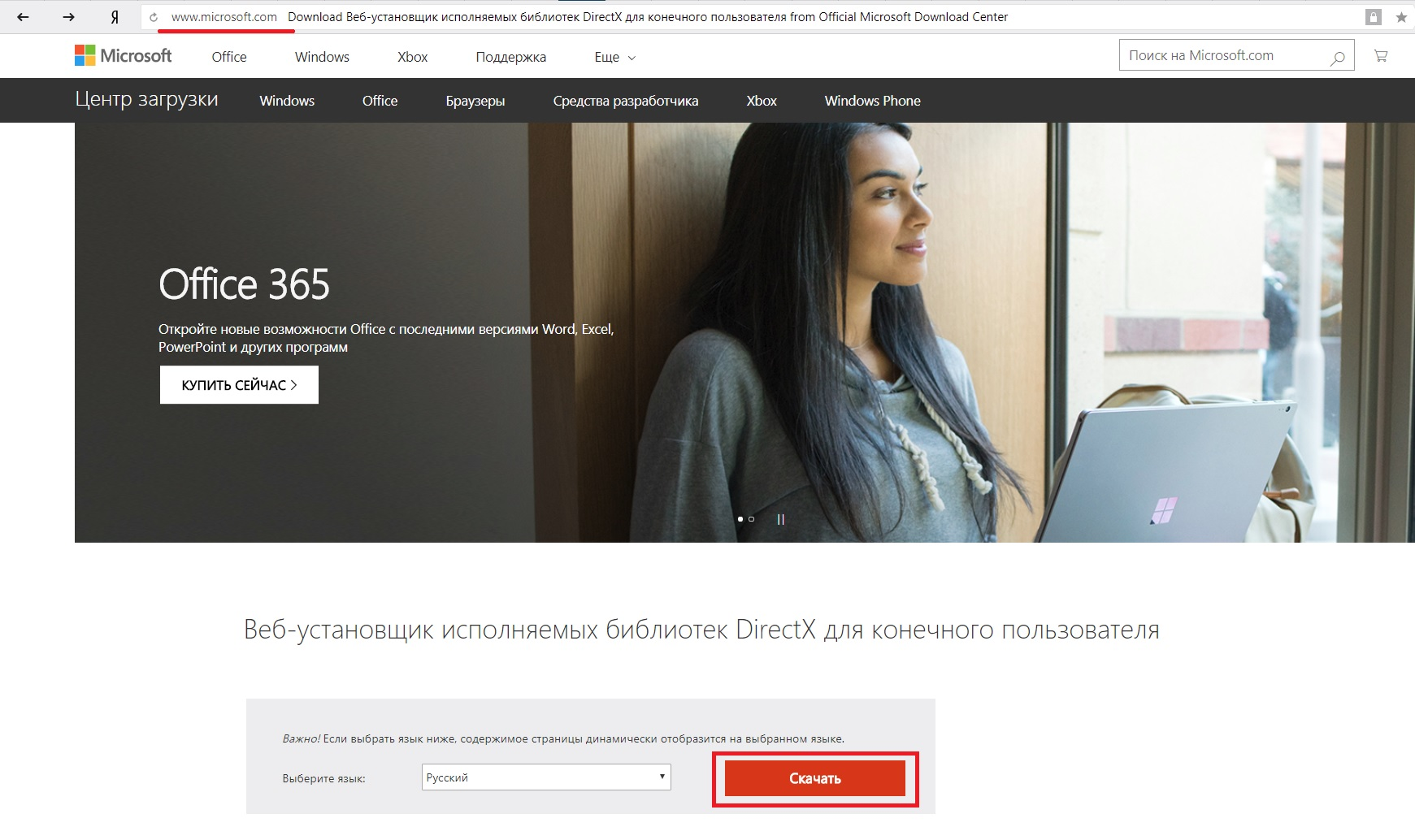 Kaspersky cleaner 1. 0. 1. 150 beta (веб-установщик) (2016) русский.