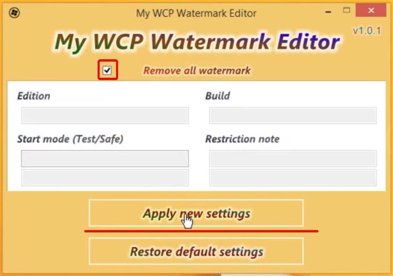 MY WCP WATERMARK EDITOR СКАЧАТЬ БЕСПЛАТНО