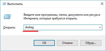 «Строка задач» в Windows 10
