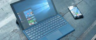 «Тестовый режим» Windows 10 - лучший помощник для «Гика»