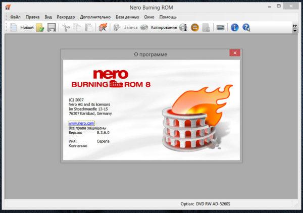 Программа Nero Burning ROM