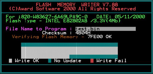Прошивка новой версии BIOS