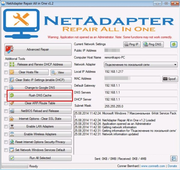 Программа NetAdapter Repair