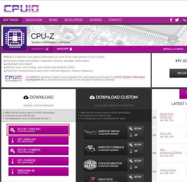 Сайт CPUID