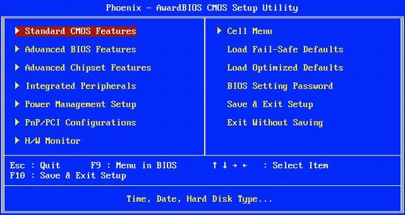 Внешний вид Award BIOS