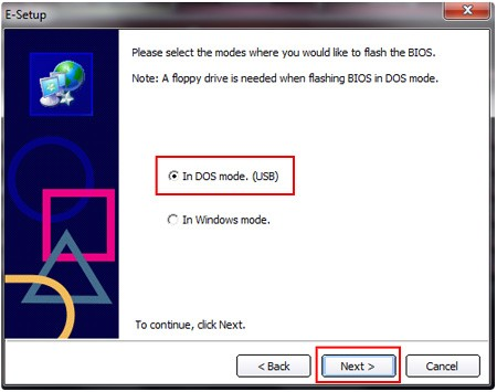 Режим для обновления BIOS