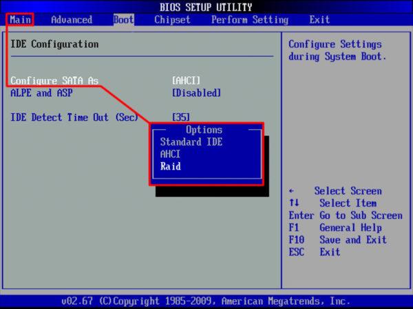 Окно настроек BIOS