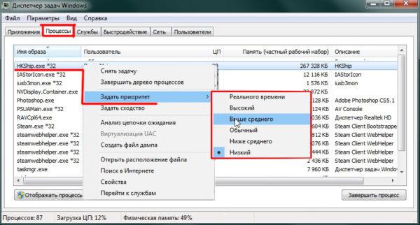 Повышение приоритета для Sleeping Dogs через «Диспетчер задач» Windows