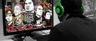 Sleeping Dogs на Windows 10