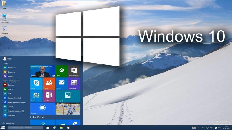 Восстановление «Загрузчика» на Windows 10: разные способы