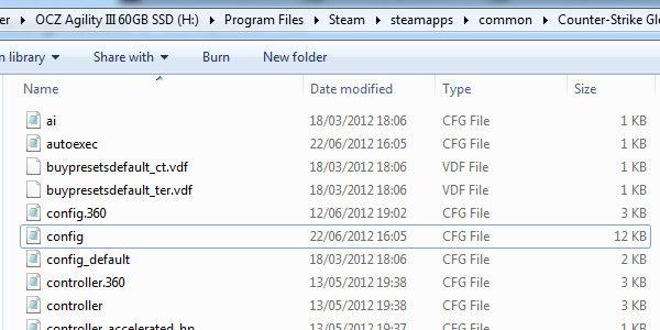 Файл config