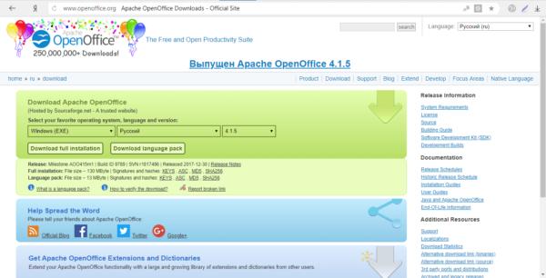 Официальный сайт OpenOffice