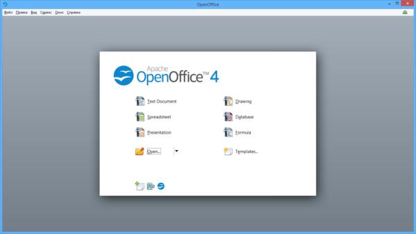 Окно OpenOffice