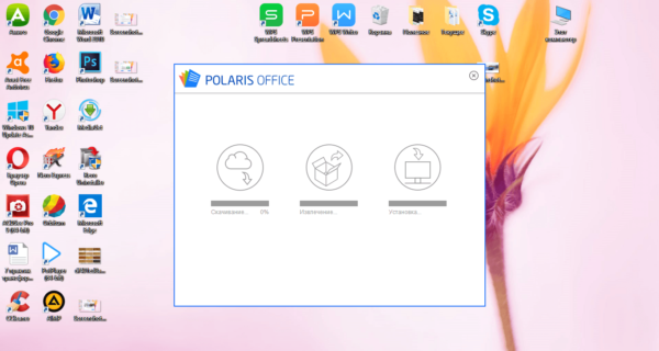 Процесс закачки и установки Polaris Office