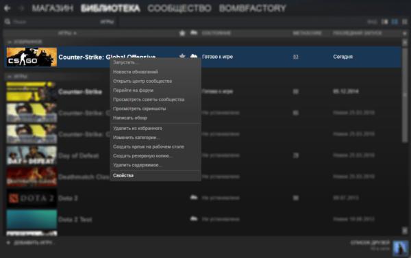 Библиотека Steam