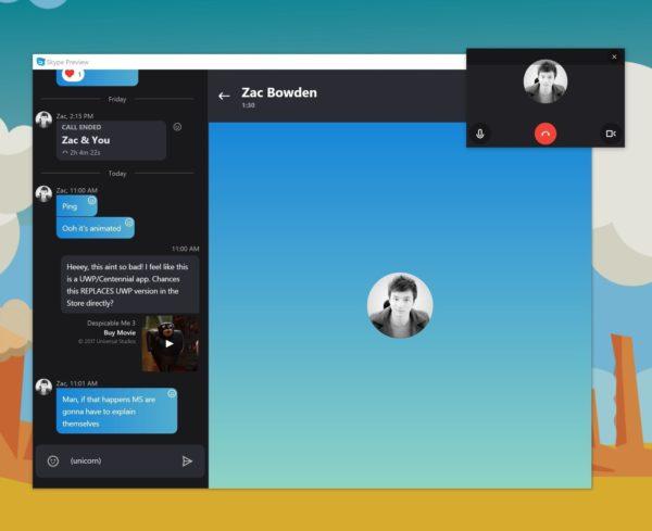 Compact Overlay в Skype