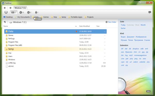 Окно файлового менеджера