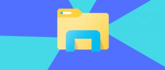 Файловые менеджеры для Windows 10