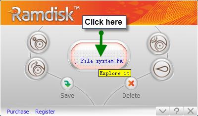 Кнопка для просмотра данных на диске
