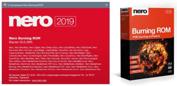 Стартовое окно и обложка программы Nero Burning ROM
