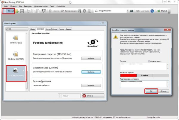 Окно записи зашифрованного диска в Nero Burning ROM