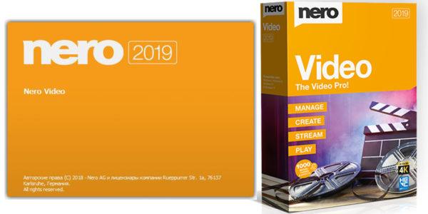 Стартовое окно и обложка программы Nero Video