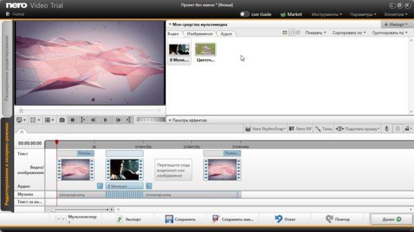 Окно экспресс-редактора в программе Nero Video