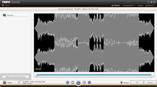 Окно редактирования (обработки) медиафайла в программе Nero Recode