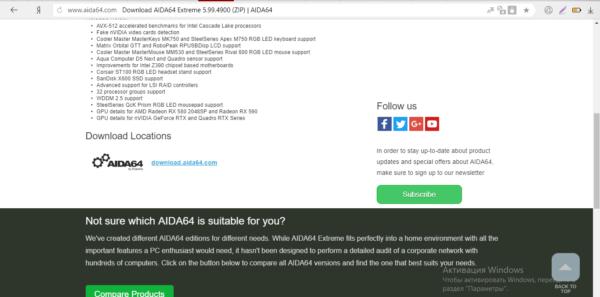 Официальный сайт AIDA