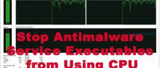 Отключение Antimalware Service Executable