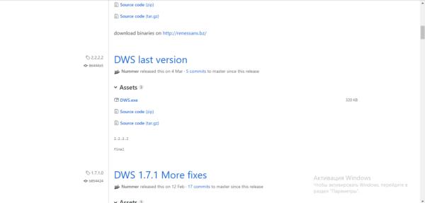 Официальный сайт Destroy Windows 10 Spying