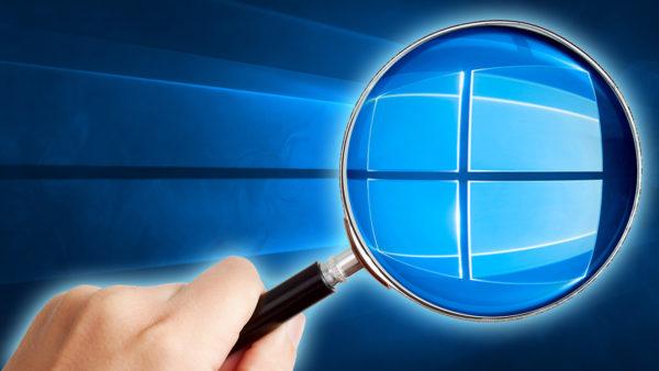 Слежка в Windows 10