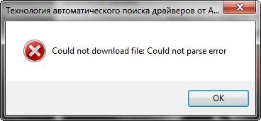 Окно ошибки Could not download file