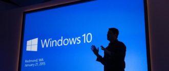 Предварительный поиск ошибок в Windows 10