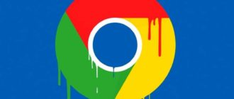 удаление гугл хрома