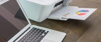 Решение проблем с принтером