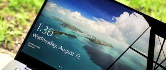 Скриншоты экрана в Windows 10