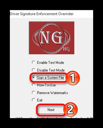 Пункт Sign a System File